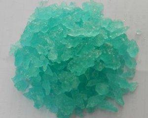 Ferrous Sulfate Heptahydrate Granular