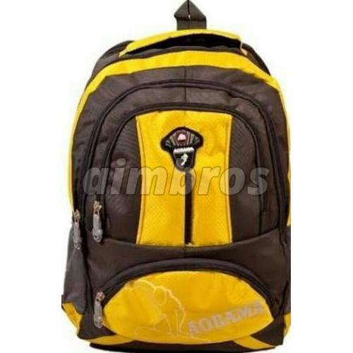 Boys Nylon College Bag