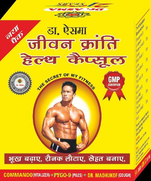 Jiwan Kranti Health Capsules