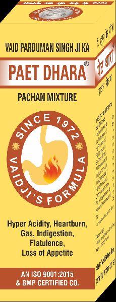 Paet Dhara Pachan Mixture