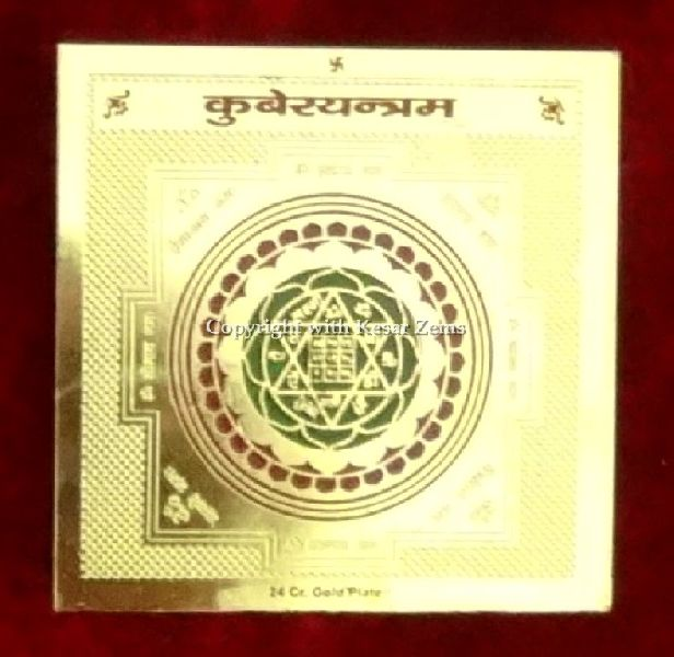 .Golden Plated Kuber Yantra