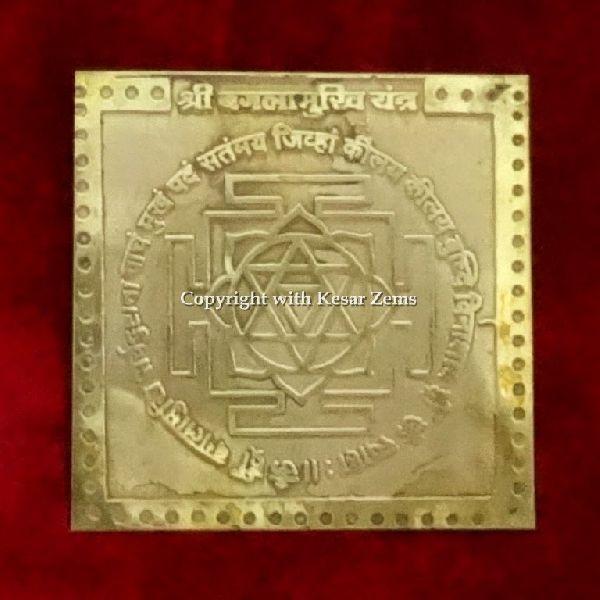 Golden Plated Shree Bagalamukhi Yantra