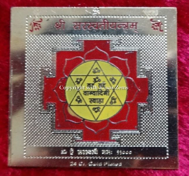 Golden Plated Shree Saraswati Yantra