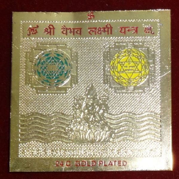 Golden Plated Shree Vaibhav Laxmi Yantra
