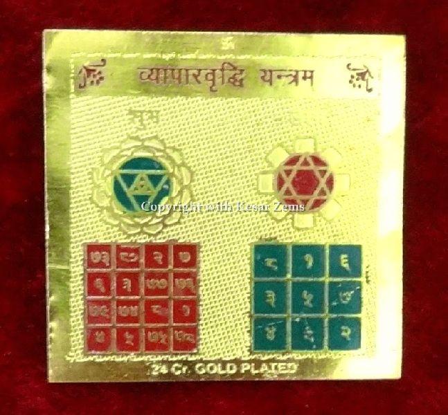 Golden Plated Vyapar Vrudhhi Yantra