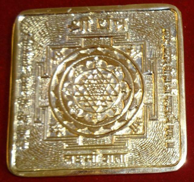 Shree Brass Yantra