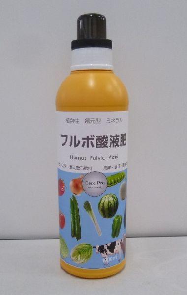 Bio Fulvic Liquid Fertilizer