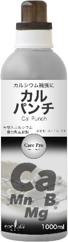 Cal Punch Liquid Fertilizer