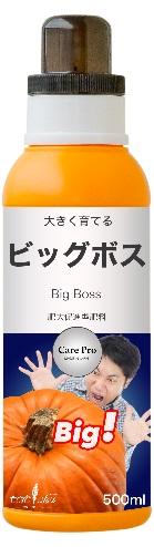 Care Pro Big Boss Liquid Fertilizer