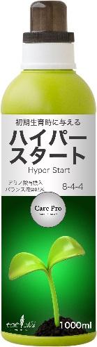 Care Pro Hyper Start 10-4-4 Liquid Fertilizer