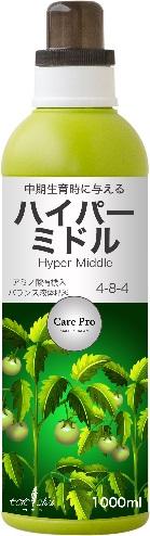 Hyper Middle Liquid Fertilizer
