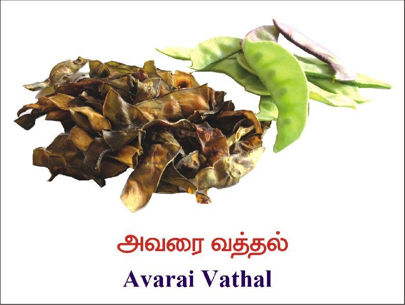Avarai Vathal