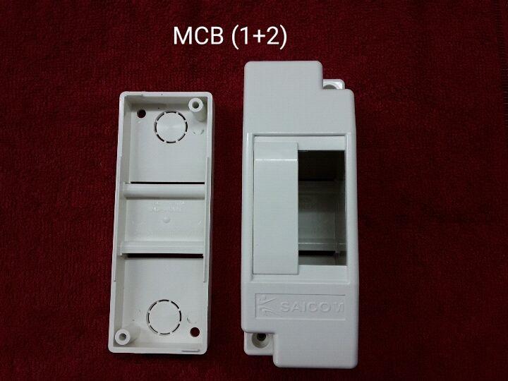 1+2 Way MCB Box