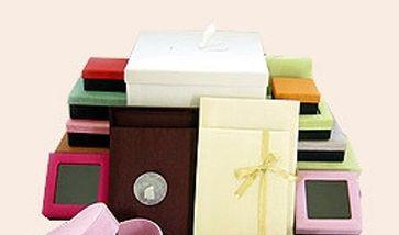 Plain Paper Gift Box