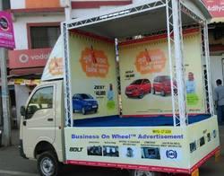 Publicity Van