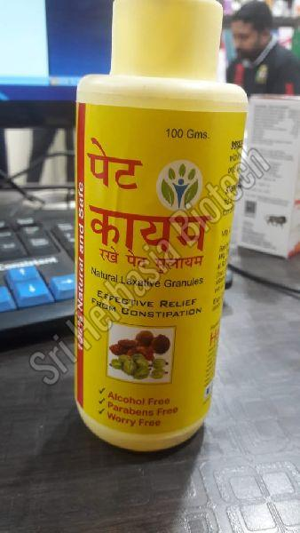 Herbal Constipation  powder 100 gm