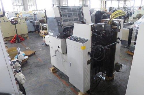 Hamada Rebuilt B 52 Offset Printing Machine