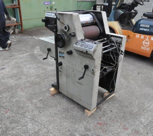 Used Toko 1800 Offset Printing Machine