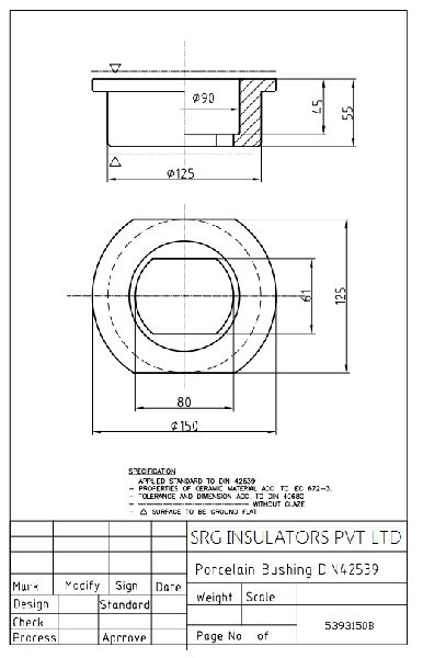 SRG_EX020 (42539)