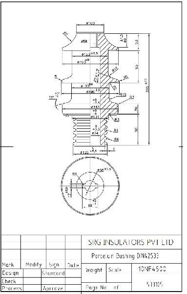 SRG_EX032 (42533)