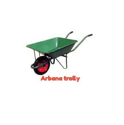 Arbana Trolley