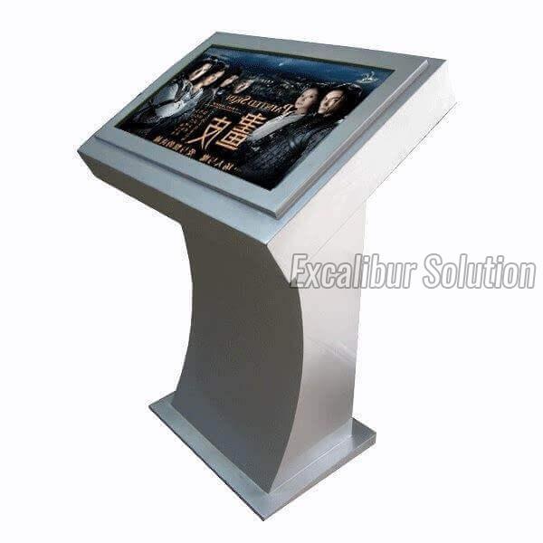 MWE853 Multimedia Kiosk