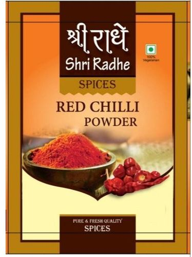 Pure Red Chilli Powder