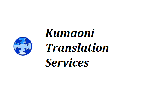 Kumaoni Translation Services