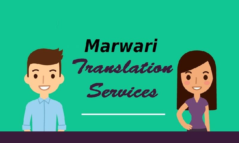 Marwari Translation Services