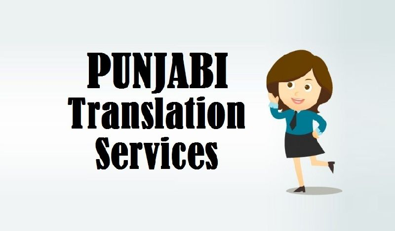 Punjabi Translation Services