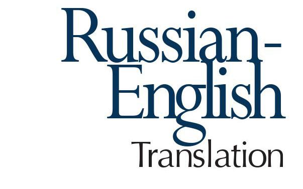 Russian to English Language Translation