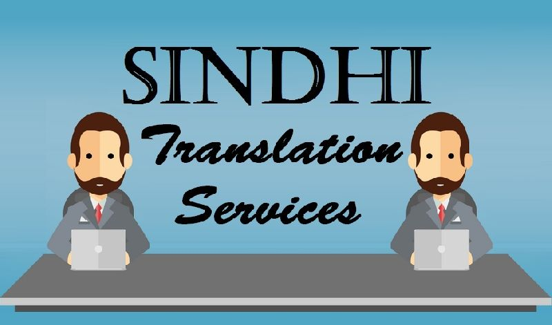 Sindhi Translation Services