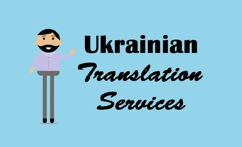 Ukrainian Translation Services
