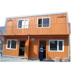 Prefab Portable Bunk House