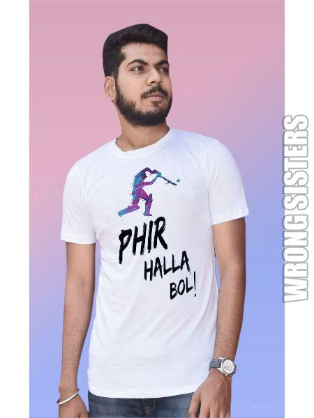 Phir Halla Bol RR Printed T-Shirt