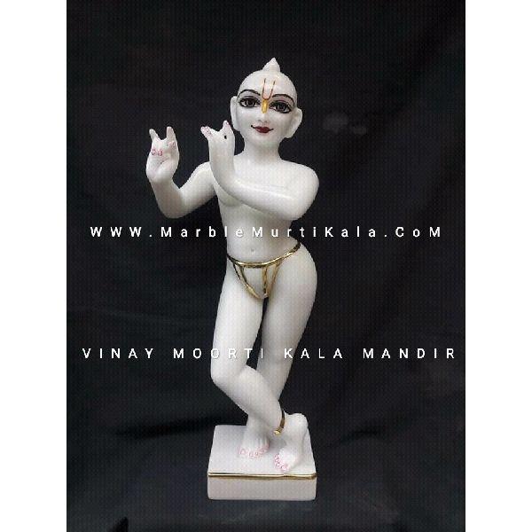 Iskcon White Marble Lord Krishna