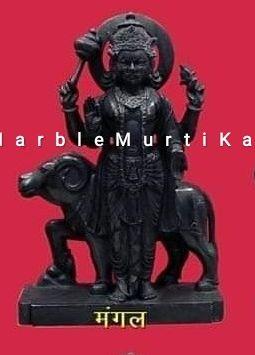 Marble Mangal Navagraha Statue