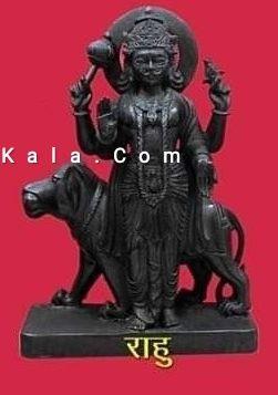 Marble Rahu Navagraha Statue