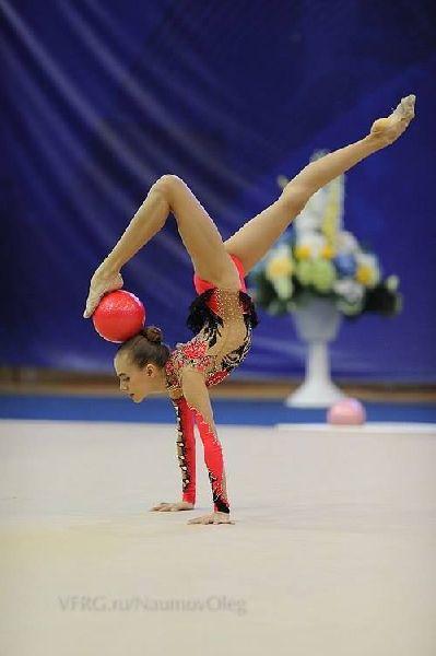 Rhythmic Gymnastic Ball
