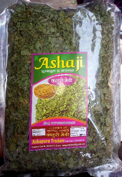 Kasuri Methi Leaves