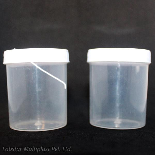 40ml Non Sterile Urine Container