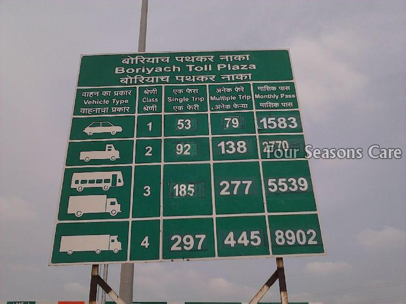 Toll Plaza Board 01