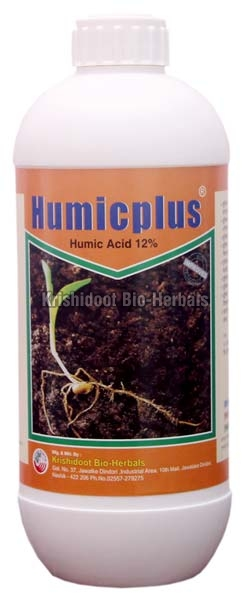 Humic Plus - Organic Soil Conditioner
