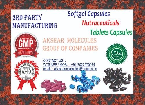 Collagen Peptide Sulfate & Vitamin C Softgel Capsule