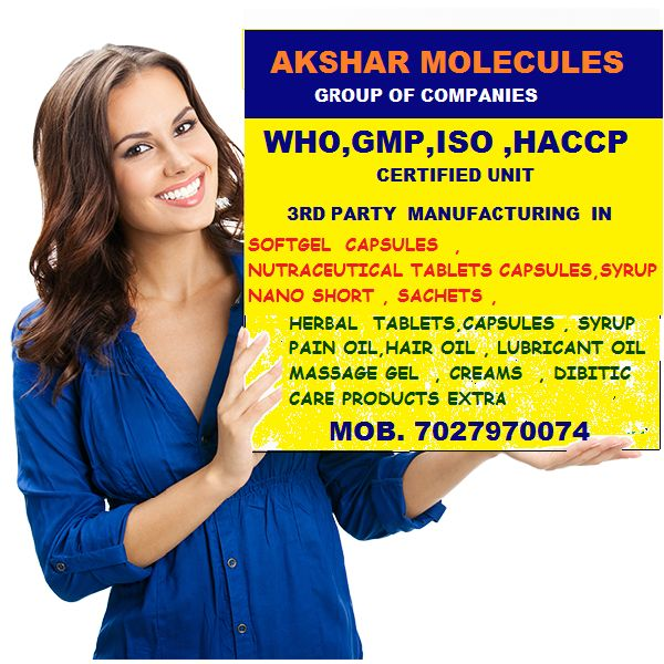 Lycopeme,Grape Seed Extract, Vitamin B6, Folic Acid & Chromium Softgel Capsule