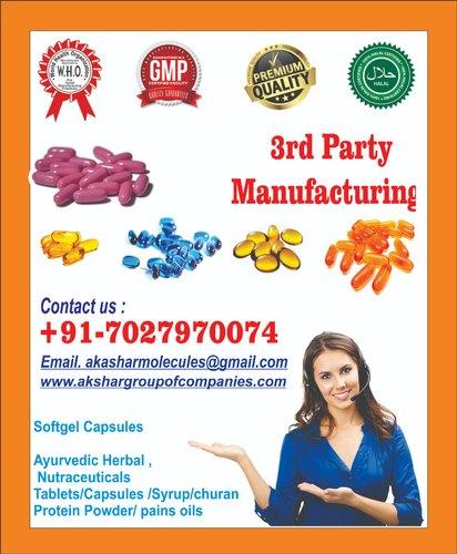 Multivitamin, Multimineral & Antioxidant Softgel Capsule