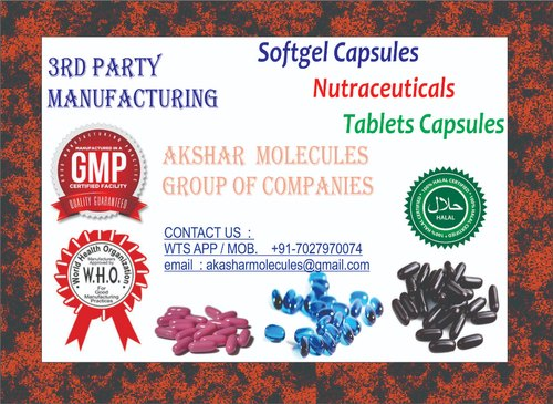 Zinc Sulphate Monohydrate, Niacinamide Softgel Capsule
