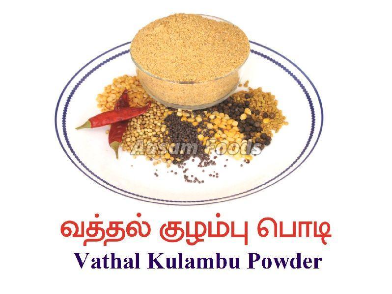Vathal Kulambu Powder