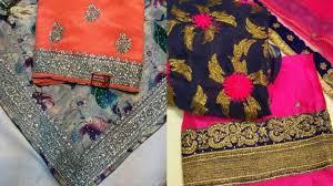 Designer Suit Material