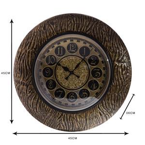 Designer Wall Clocks